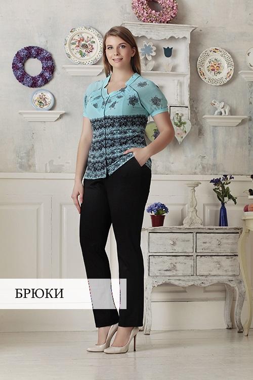 Купить женскую одежду оптом в москве от производителя