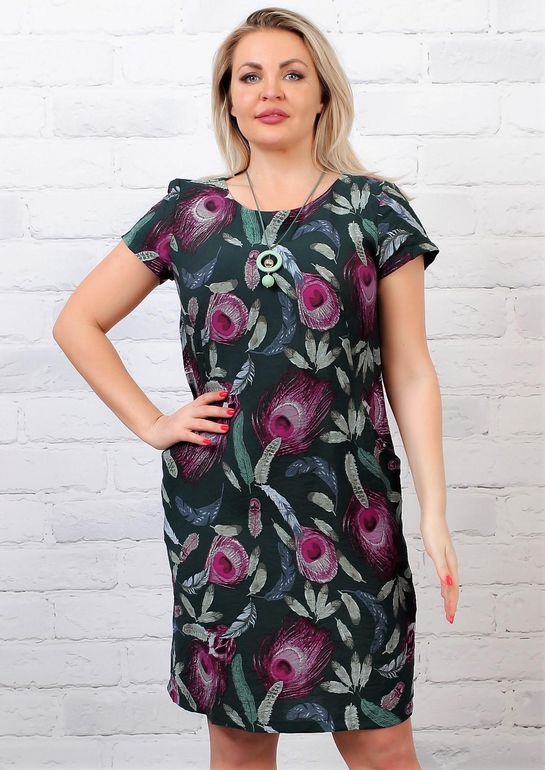 Платье Арлет 3к-12 фото