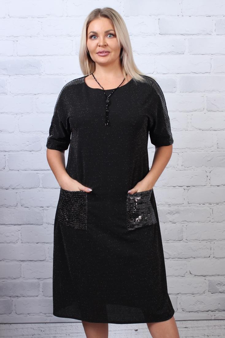d13d328297c Платье трикотажное Рамина 1-1 (черный